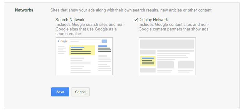 إعلانات شبكات البحث